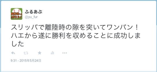 スクリーンショット 2015-05-26 0.09.40