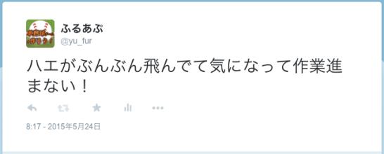 スクリーンショット 2015-05-26 0.11.39