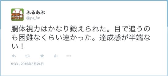 スクリーンショット 2015-05-26 0.13.21