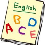 赤ちゃんの英語教育は必須!?もし英語を習わせるなら生後10ヶ月以内に始めよう!