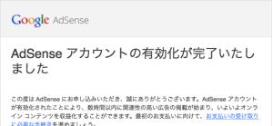ad_mail