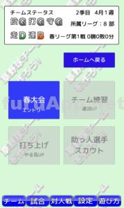 スクリーンショット 2015-10-07 9.53.55