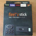 これは危険!!AmazonのfireTVstickが届いたので早速使ってみた