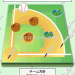 【画像あり】「草野球チームを作ろう!」次回作の一部を公開!ユーザーの要望に応え新機能盛りだくさん!