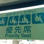 優先席で携帯はOFF??間違った情報に騙されないようにしよう!